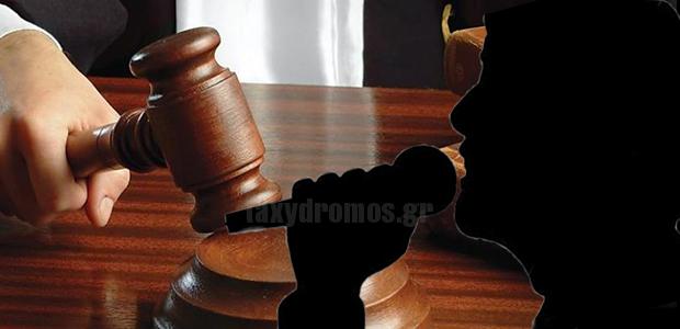 Καταδίκη γνωστού τραγουδιστή για κλοπή σε βάρος Αλμυριώτη