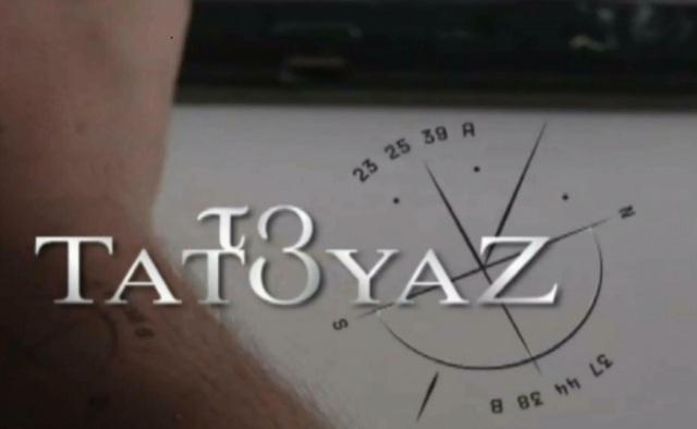 Το Τατουάζ: Αποχώρηση «βόμβα» από την επιτυχημένη σειρά του Alpha
