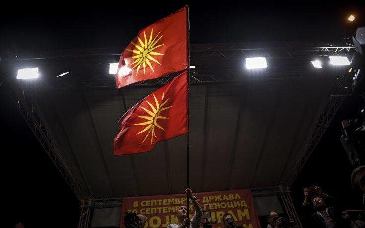 Ρώσος εμπειρογνώμονας προειδοποιεί για «αλβανικό θύλακα» στην ΠΓΔΜ