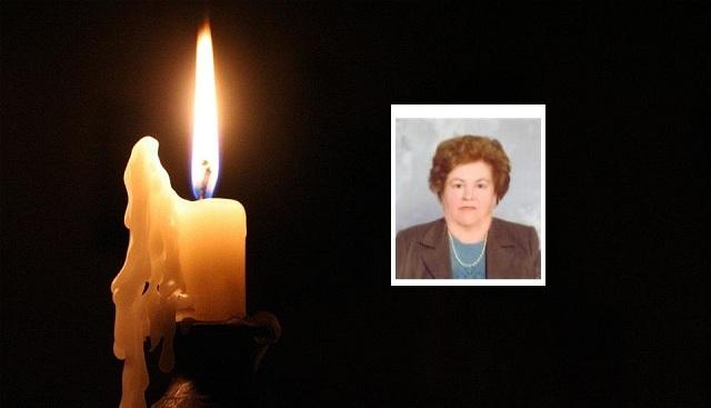Κηδεία MAΡΙΑΣ ΚΩΝ. BAΛΑΜΟΥΤΗ