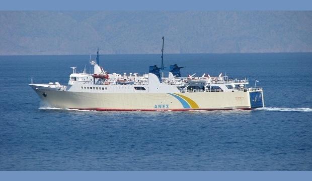 Δεμένο στο Λιμάνι του Βόλου το πλοίο «Πρωτέας»
