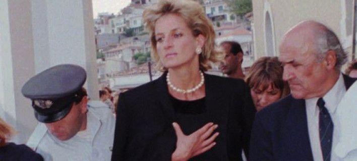 Η ιστορία πίσω από την επίσκεψη της Νταϊάνα στην Εύβοια, έναν χρόνο πριν σκοτωθεί