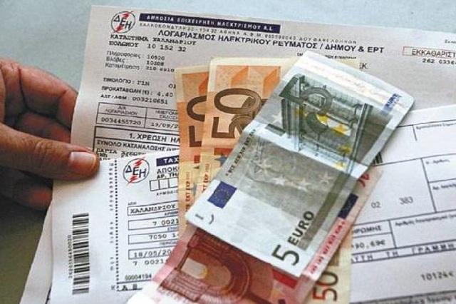 Η ΔΕΗ προαναγγέλλει αυξήσεις στους λογαριασμούς ρεύματος