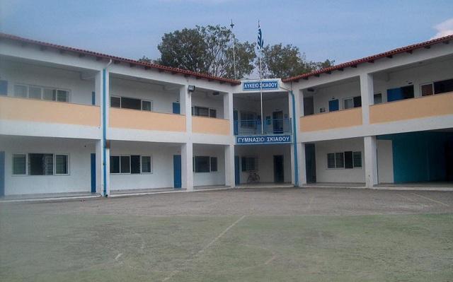 Βιβλιοθήκη δημιούργησαν μαθητές και καθηγητές του Γυμνασίου Σκιάθου