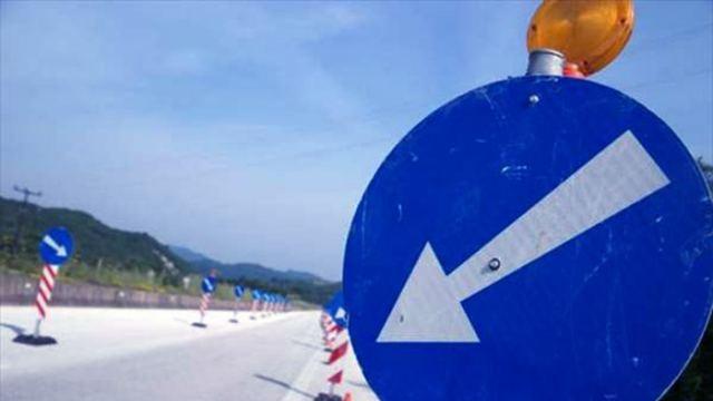 Κυκλοφοριακές ρυθμίσεις στην παλαιά Εθνική Λάρισας –Βόλου