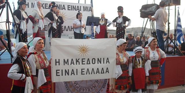 Βολιώτες στο συλλαλητήριο της Αθήνας για τη Μακεδονία