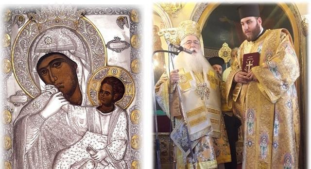 Η πανήγυρις της Παναγίας Παραμυθίας στην Μονή Ταξιαρχών Πηλίου