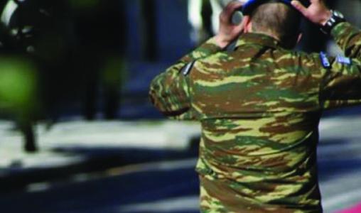 Πώς θα κατατάσσονται οι νεοσύλλεκτοι στον στρατό