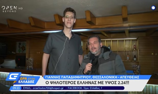 O πιο ψηλός Ελληνας είναι Λαρισαίος: Η ιστορία του