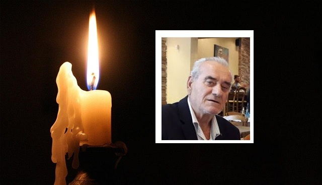 40ημερο μνημόσυνο ΙΩΑΝΝΗ ΠΑΠΑΝΙΚΟΛΑΟΥ