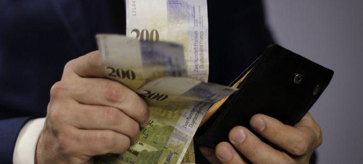 Απόφαση-ανάσα για χιλιάδες δανειολήπτες που πήραν δάνεια σε ελβετικό φράγκο