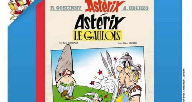 Αστερίξ ο Γαλάτης: Επανακυκλοφορεί το 1ο τεύχος μετά από 60 χρόνια!