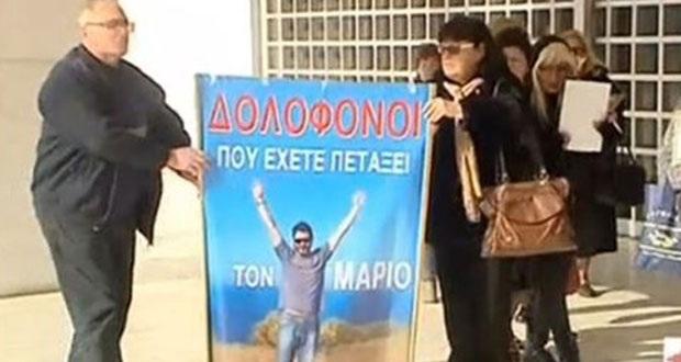 Μάριος Παπαγεωργίου: Ένταση και νέα διακοπή στη δίκη - Σε αντιφάσεις έπεσαν οι μάρτυρες