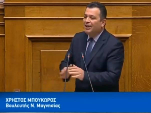 Χρήστος Μπουκώρος: Εκχωρούν αμαχητί τη Μακεδονία μας