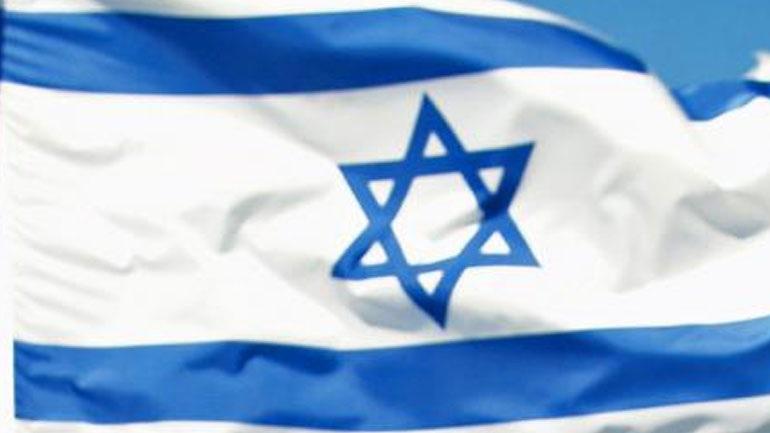 Ισραήλ: Πρώτη αναγνώριση με το όνομα «Βόρεια Μακεδονία»