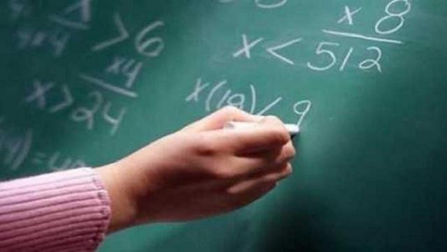 Εκπαίδευση ενηλίκων στη Σκόπελο