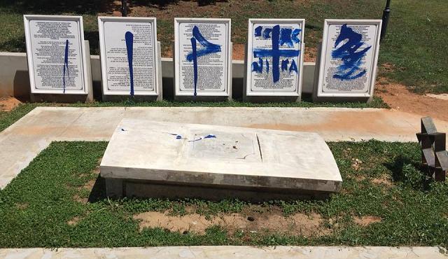 Από την τελετή Μνήμης για το Ολοκαύτωμα στην κατανόηση και συνεργασία Ιουδαίων και Ορθοδόξων