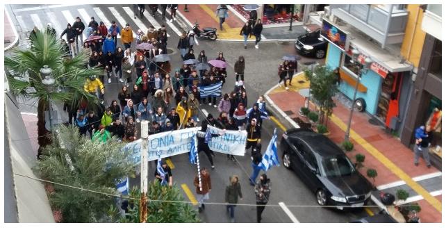 Πορεία με σημαίες και καταλήψεις σε σχολεία για το Μακεδονικό