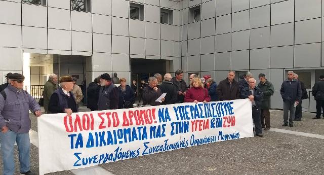 Διαμαρτυρία των συνταξιούχων έξω από το Νοσοκομείο Βόλου