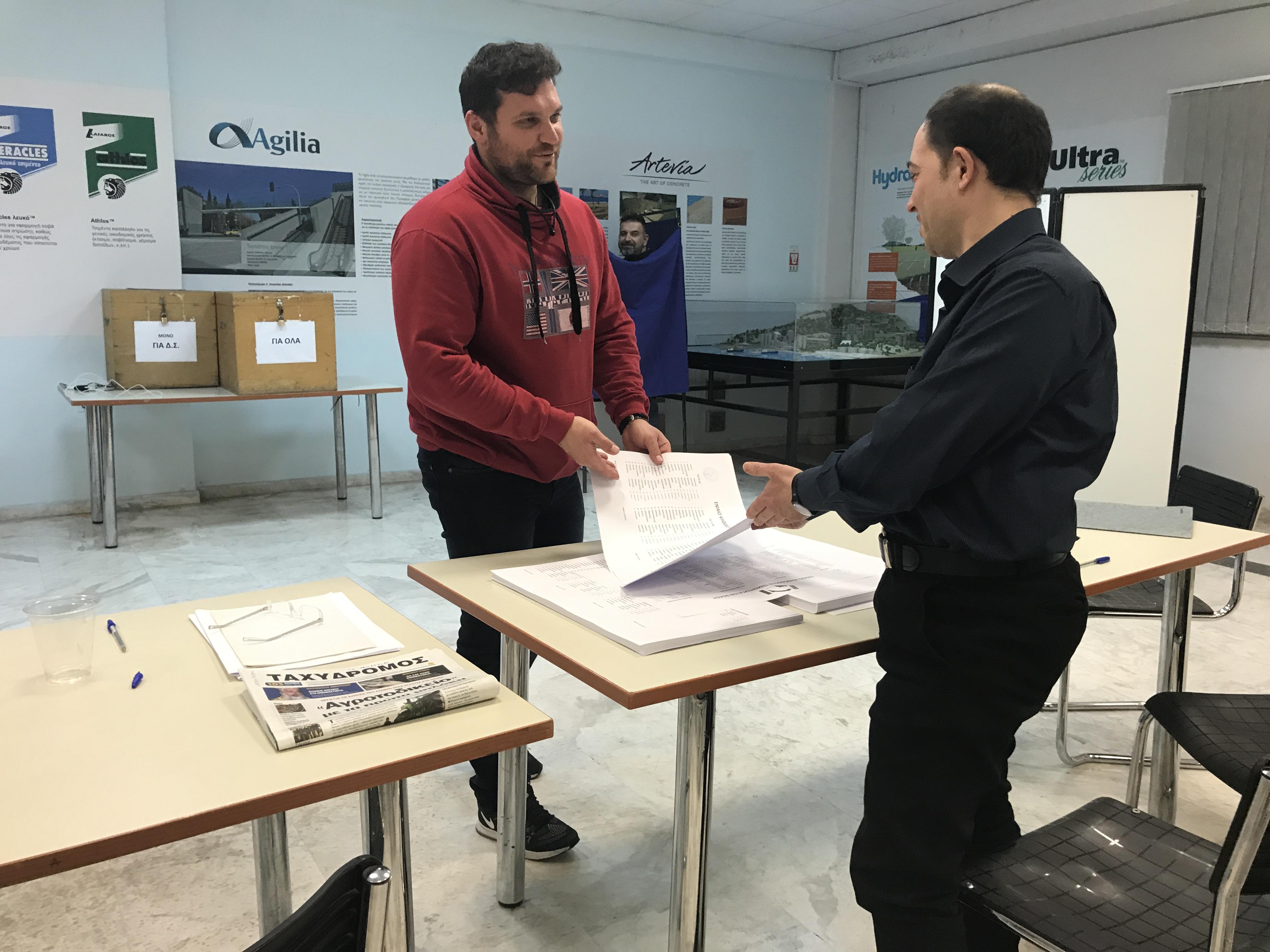 Σωματείο ΑΓΕΤ: «Ψήφος   εμπιστοσύνης» στο ενιαίο ψηφοδέλτιο