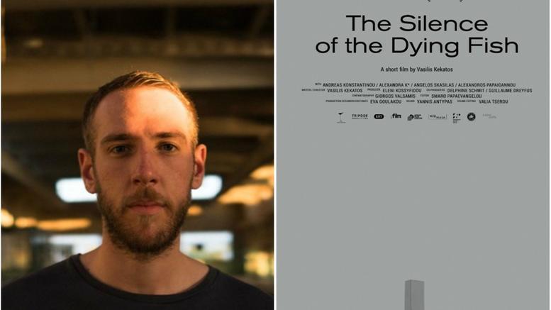 Ένας 28χρονος Έλληνας σκηνοθέτης στο φεστιβάλ Sundance