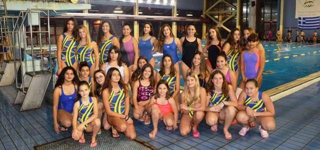 Εναρξη στο πρωτάθλημα Νέων γυναικών πόλο