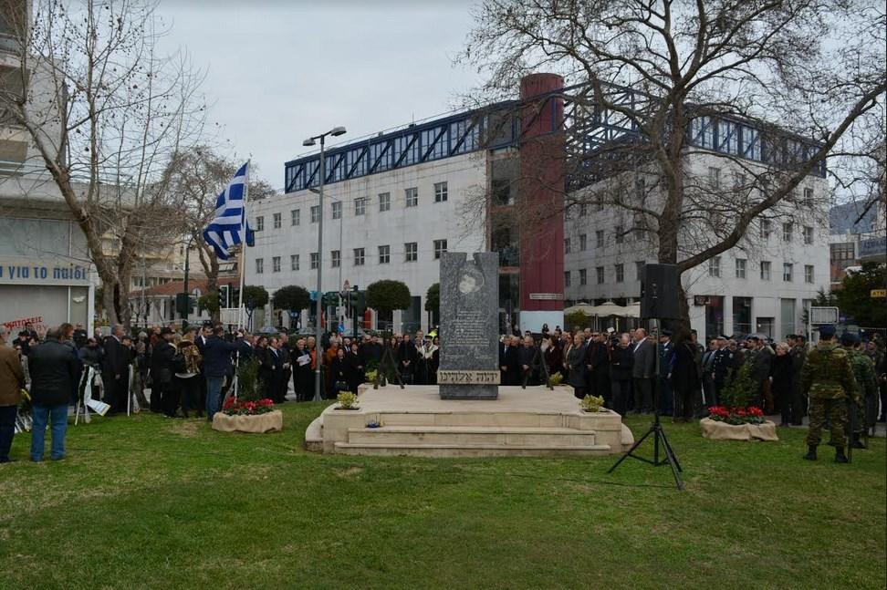 Τίμησαν τη μνήμη των θυμάτων του Ολοκαυτώματος στον Βόλο