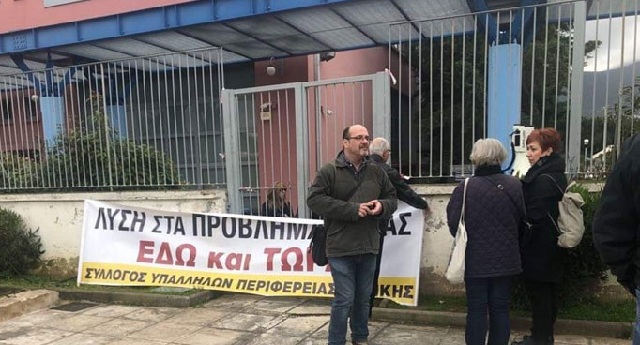 Συγκέντρωση διαμαρτυρίας εξεταστών υποψηφίων οδηγών στη Διεύθυνση Μεταφορών στον Χολαργό