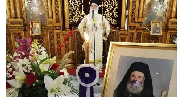Δημητριάδος Ιγνάτιος: «Ο Αρχιεπίσκοπος Χριστόδουλος δίδαξε τί σημαίνει θυσία για την Εκκλησία»