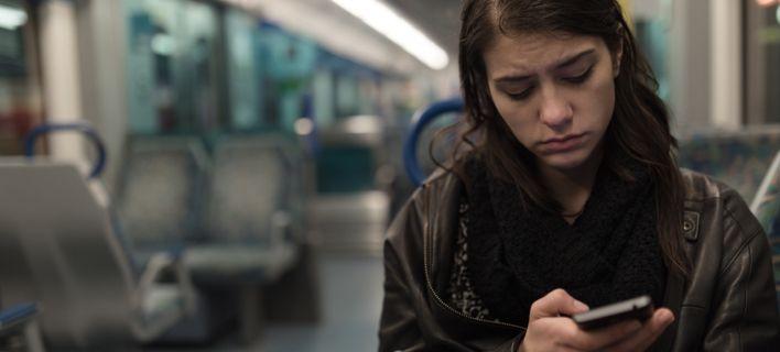Τι είναι η οριακή διαταραχή προσωπικότητας, η ψυχική νόσος που αγγίζει εφήβους και γυναίκες