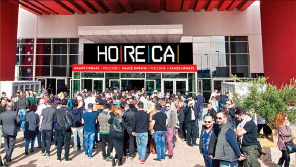 Γεύσεις της Σκοπέλου στην Εκθεση HORECA