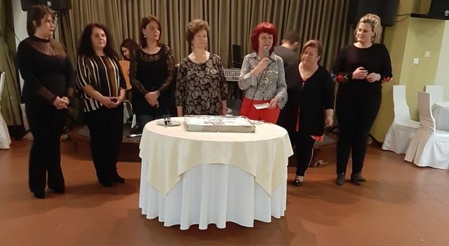 Εκοψε την πίτα του ο Δημοκρατικός Σύλλογος Γυναικών Μαγνησίας