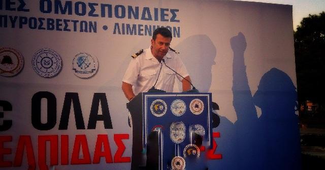 Μεταθέσεις στα κρυφά καταγγέλλει ο πρόεδρος των Λιμενικών Κεντρικής Ελλάδος