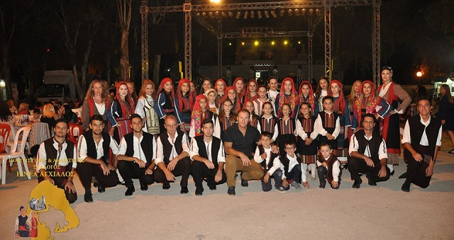 Ετήσιος χορός και κοπή πίτας του  Πολιτιστικού και Αθλητικού Συλλόγου «Η Νέα Αγχίαλος»