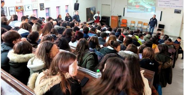 Μαθητές του Βόλου ενημερώθηκαν για την ασφαλή πλοήγηση στο διαδίκτυο
