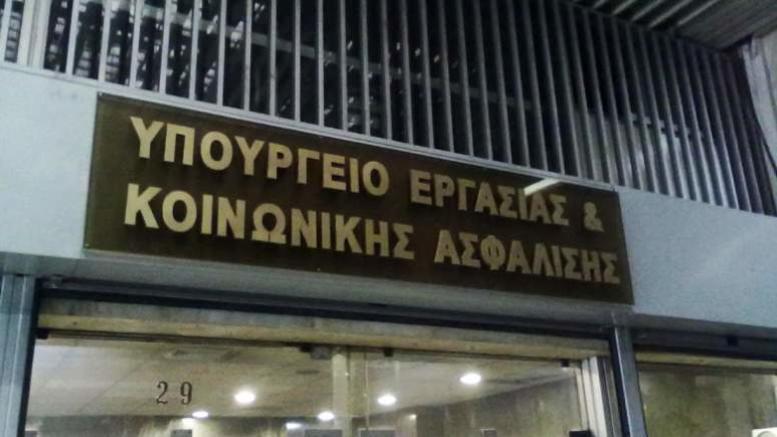 Επιθεωρητές του ΣΕΠΕ έσβηναν πρόστιμα επιχειρήσεων