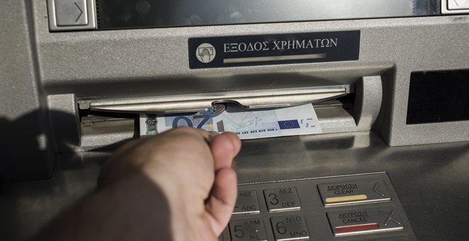 «Oχι» λένε οι τράπεζες στην πλήρη άρση των Capital Controls