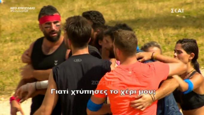 Survivor! Πιάστηκαν στα χέρια Έλληνες και Τούρκοι – Διεκόπη το παιχνίδι