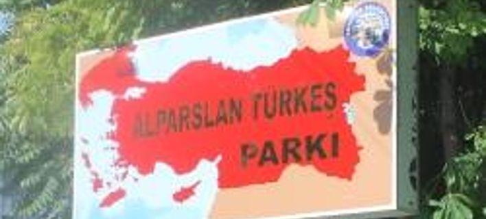 Νέα πρόκληση της Τουρκίας: Χάρτης απεικονίζει ως τουρκικές Θράκη, Κύπρο και νησιά Αιγαίου [εικόνες]