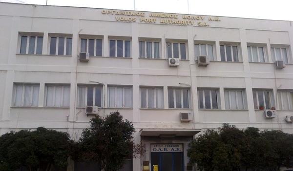 Συνάντηση Μ. Χρυσοβελώνη με τη Διοίκηση του ΟΛΒ