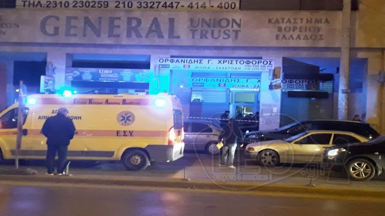 Αιματηρή ληστεία στη Θεσσαλονίκη με τρεις τραυματίες