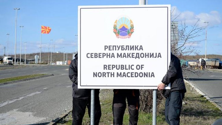 NZZ: «Μη δημοφιλής η ονομασία Βόρεια Μακεδονία»