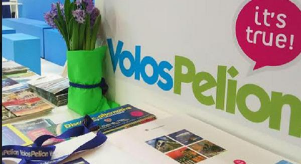 Ο Βόλος και το Πήλιο σε τουριστική έκθεση στις Βρυξέλλες