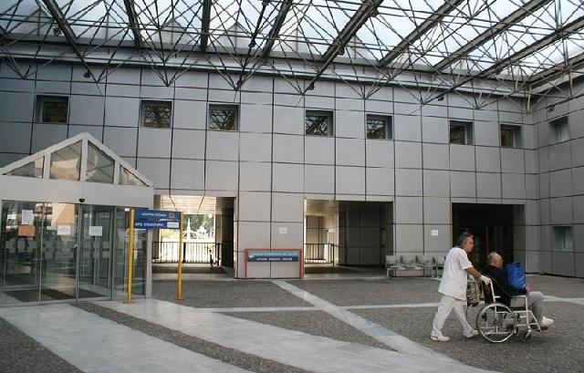 «Θεριακλήδες» υπάλληλοι στο Νοσοκομείο Βόλου