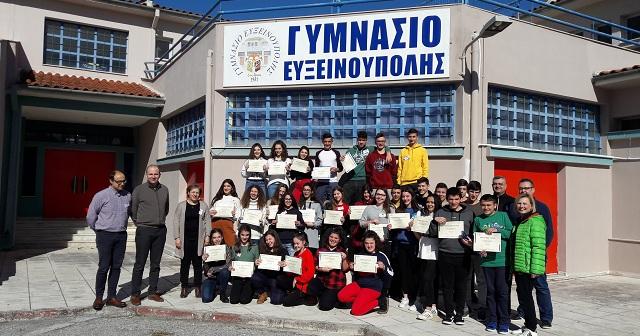 Το Γυμνάσιο Ευξεινούπολης πρωτοπορεί πανελλαδικά