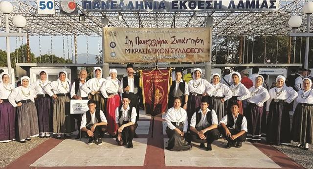 Λαογραφική εκδήλωση από το «Εγγλεζονήσι» και τον Σύλλογο Καραγκούνηδων