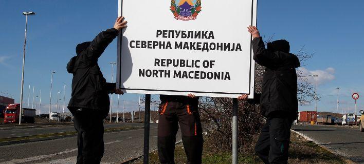 Ταξιδιωτική οδηγία της Βουλγαρίας για τη Βόρεια Μακεδονία: Επίκειται τρομοκρατικό χτύπημα