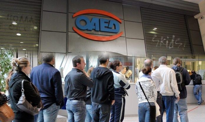 Στήριξη σε 5.000 αυτοαπασχολουμένους από τον ΟΑΕΔ