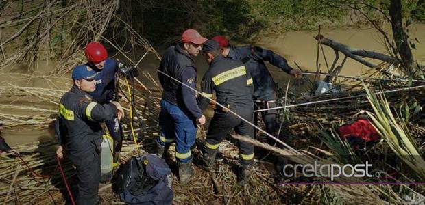 Νεκροί βρέθηκαν & οι τέσσερις αγνοούμενοι στην Κρήτη