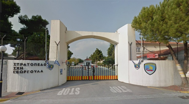 Δήμος Βόλου: Η κυβέρνηση του ΣΥΡΙΖΑ προχωρεί στη διάλυση του στρατοπέδου Γεωργούλα